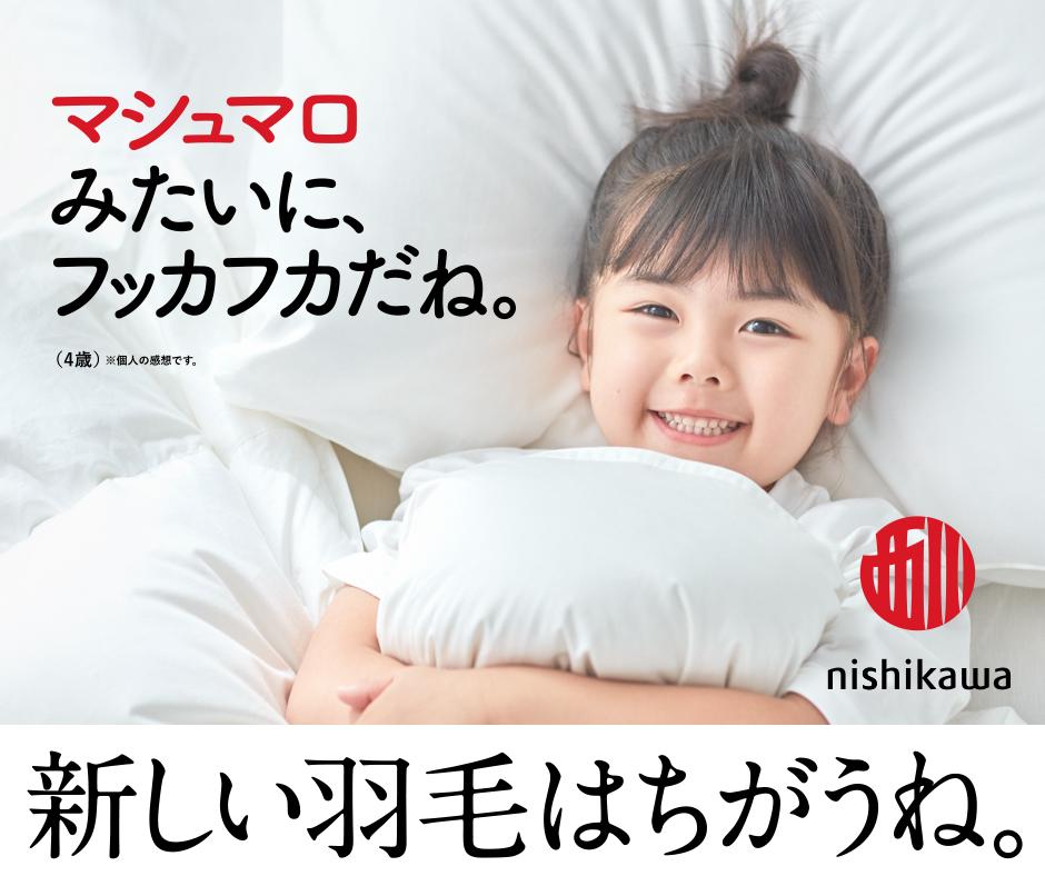 nsk_4sai_FB_940_788