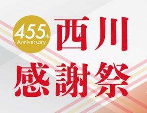 46A25854-904D-4B4F-8C7B-3A673AB40105