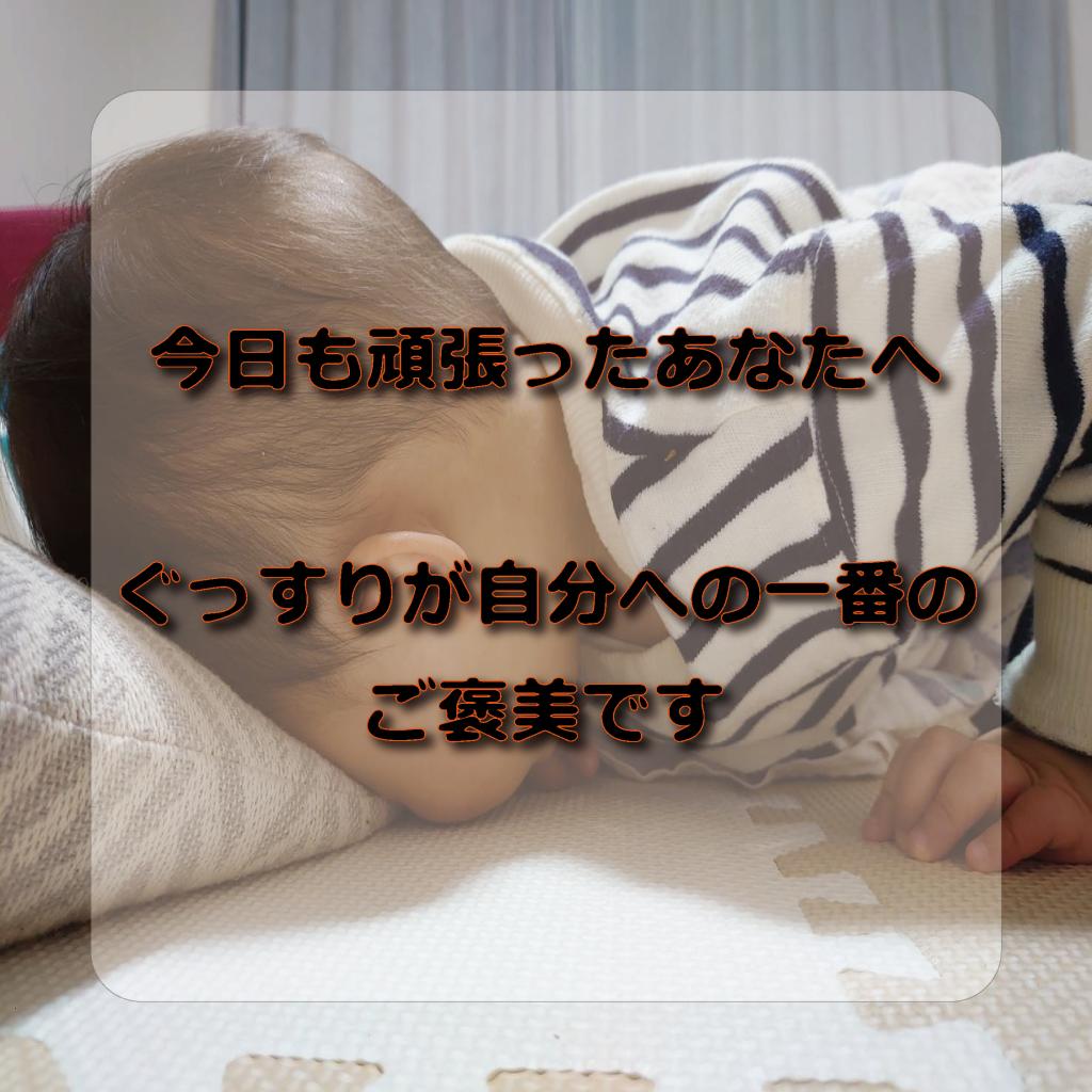 SNSサムネ-02